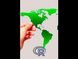 R como herramienta SIG / Curso